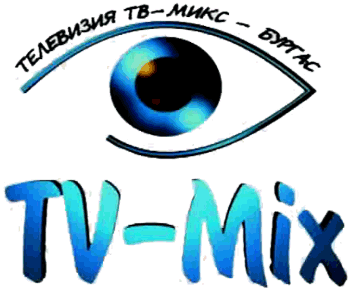 TV Mix
